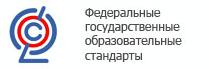 fgos_1